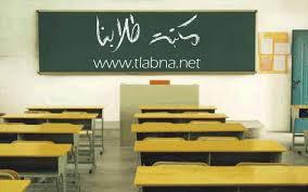 إختبار القدرات والقياس لطلاب الصف الثالث الثانوي 1434 -1435